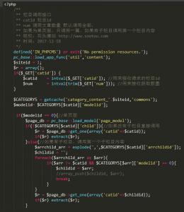 phpcms v9通用api開發教程(可以調用任意欄目內容)