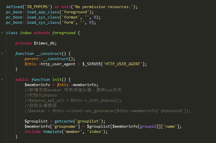 phpcms v9去掉phpsso「网页制作与制作精品课程」模块